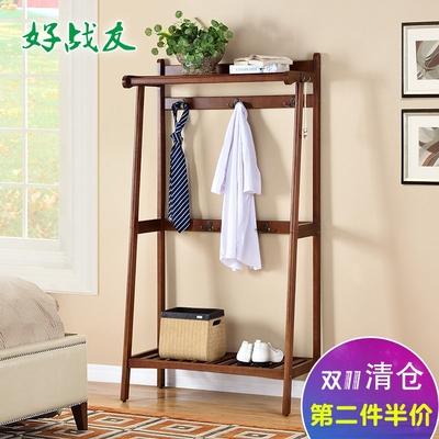 好战友实木衣帽架落地家用客厅挂衣架卧室置物架创意美式衣架鞋架