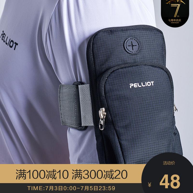 臂套健身运动手机包男女装备苹果手腕包臂袋