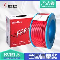 平方电机引线纯铜电缆线7050352516106jbq4镀锡电机引出线