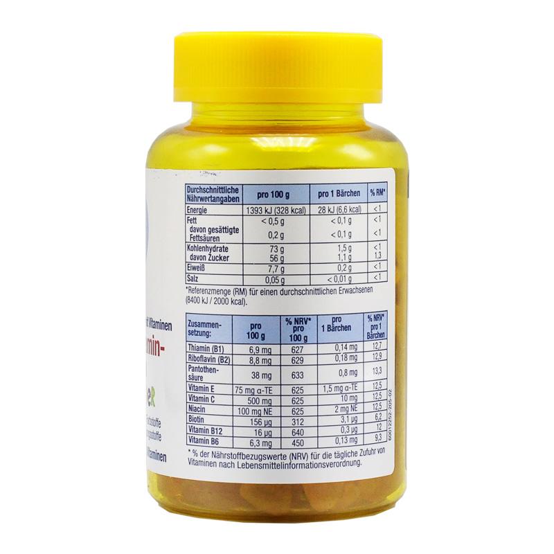 德国进口DM家Das儿童多种复合维生素小熊果味 水果软糖60粒