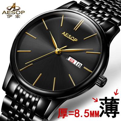 新款伊索正品全自动机械表 薄款男士手表时尚休闲防水双日历腕表