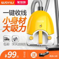 亿力家用吸尘器多功能除尘螨大吸力迷你小型静音卧式地毯式吸尘机