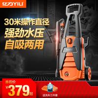 亿力洗车机家用220v高压洗车神器全自动洗车器大功率便携式清洗机