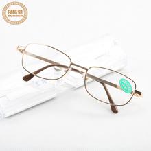 男女超轻玻璃老花眼镜品牌时尚 便携式树脂老光镜 视酷勃金属老花