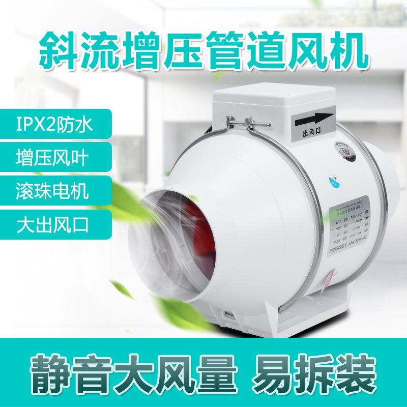 巴尔管道风机100强力静音换气扇厨房油烟4寸抽风机卫生间排气扇