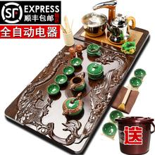 茶仁居茶具套装家用整套紫砂功夫茶道简约现代实木茶盘茶台全自动