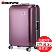 箱铝框拉杆箱男女登机旅行箱 NTMPBINSE瑞士军刀行李箱万向轮密码图片