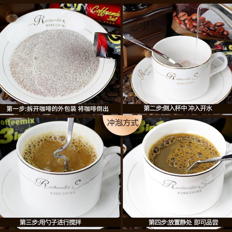 越南原装进口中原g7特浓咖啡粉 三合一速溶咖啡100条装1600g正品