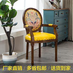 欧式餐椅美式后现代实木休闲单人美甲店小木椅复古酒店扶手椅子