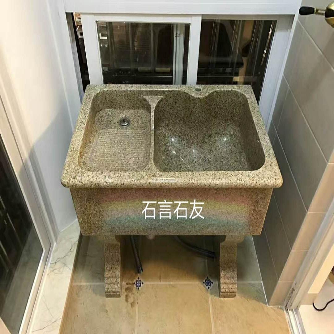 阳台洗衣池室外带搓板花岗岩洗衣槽精品大理石整石一体落地洗衣台
