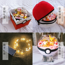 Fairy Ball Box Gift Bag Remote Control Lighting Accessories Base Pet Fairy Pokbaby Hand Gift