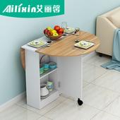 简约可移动伸缩多功能小户型折叠餐桌长方形圆形饭桌子4 8人家用