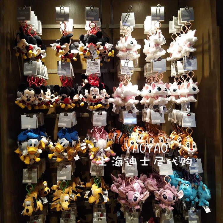 上海迪士尼小飛象史迪奇米奇維尼高飛毛絨公仔鑰匙扣背包書包掛件
