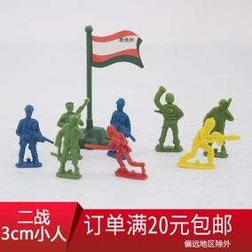 二战小人场景模型军事玩具套装兵人手办掌柜推荐海湾战争使命召唤