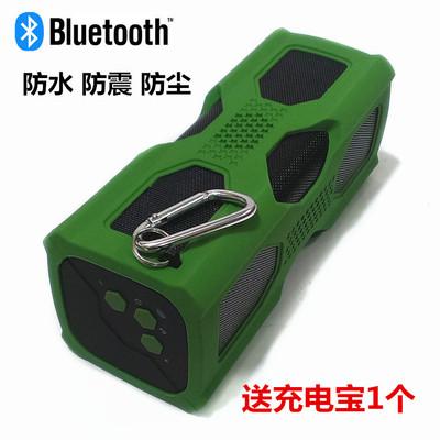 Bluse布鲁仕蓝牙音箱便携插卡迷你低音炮随身听包邮户外防水音响多少钱
