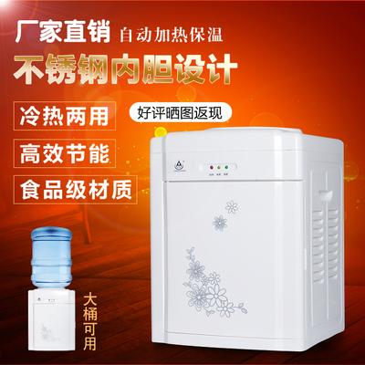 纯水机饮水机