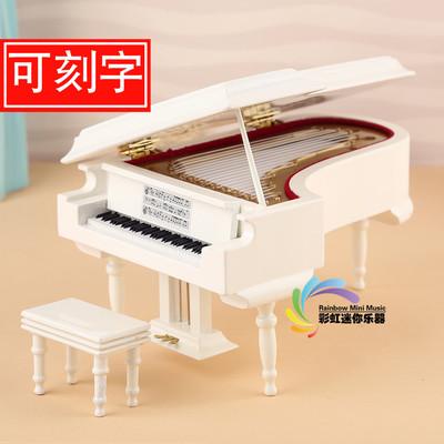 音乐钢琴音乐盒
