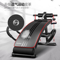 ADKING sit-ups fitness equipment home male abdominal board sports aids abdomen multi-function supine board