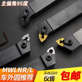 精车 数控刀杆 外圆车刀MWLNR2525M08/2020K08机夹车刀杆车床刀具图片