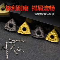 CNC blade wnmg080404/08 outer round car blade inner hole cutter head peach-shaped tungsten steel hard wear-resistant knife