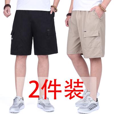 夏季中老年男士短裤大码爸爸装中老年休闲宽松五分裤外穿大裤衩