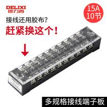 绕线电动并线器拼线端子排快接头家用一分二升级版神器配电箱端子