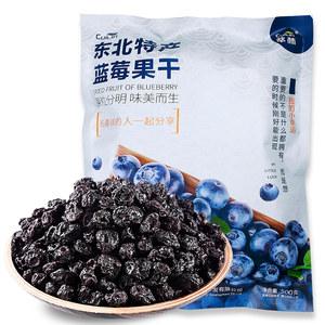 萃林蓝莓干大兴安岭野生蓝莓干无添加剂东北特产蓝梅果干500g/袋