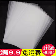 Five-year eight shift A4 sulfuric acid paper 57g thick tracing paper plate transfer paper drawing paper butter paper A4