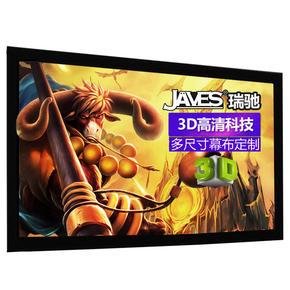 JAVES 84英寸投影幕3D画框幕投影机仪幕布高清软幕家庭影院16:9