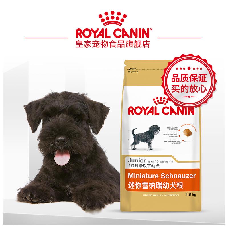 Royal Canin皇家狗粮 雪纳瑞幼犬粮SNJ30/1.5KG 犬主粮