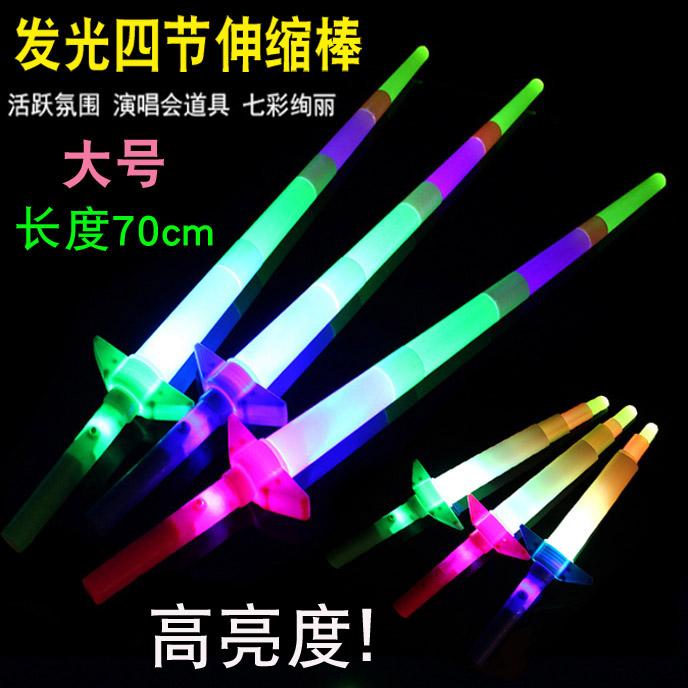 Светящиеся игрушки Артикул 577278772321