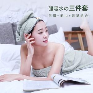 浴裙浴帽毛巾三件套装柔软加厚抹胸比纯棉吸水浴巾女成人可穿裹胸