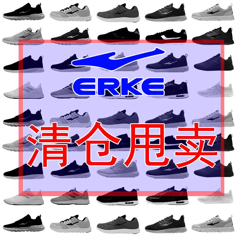 断码清仓鸿星尔克男鞋跑步鞋网面革面运动鞋青少年休闲鞋学生跑鞋