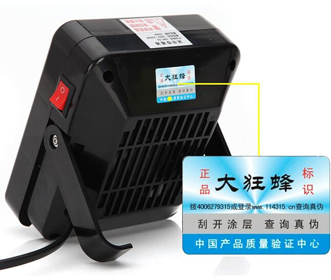 正品大狂蜂取暖器 迷你家用学生 暖风机 办公节能省电暖器小太阳