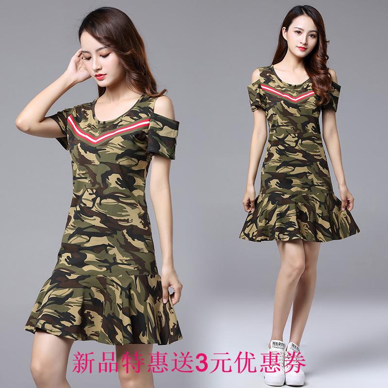Камуфляжные юбки Артикул 595710159678