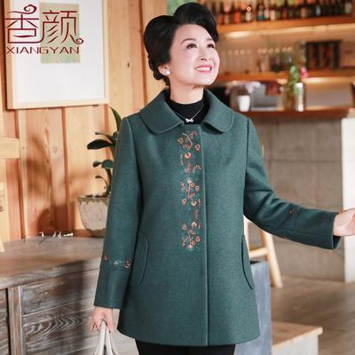 香颜中老年人女秋冬装气质毛呢外套50岁60妈妈装长袖翻领上衣服装