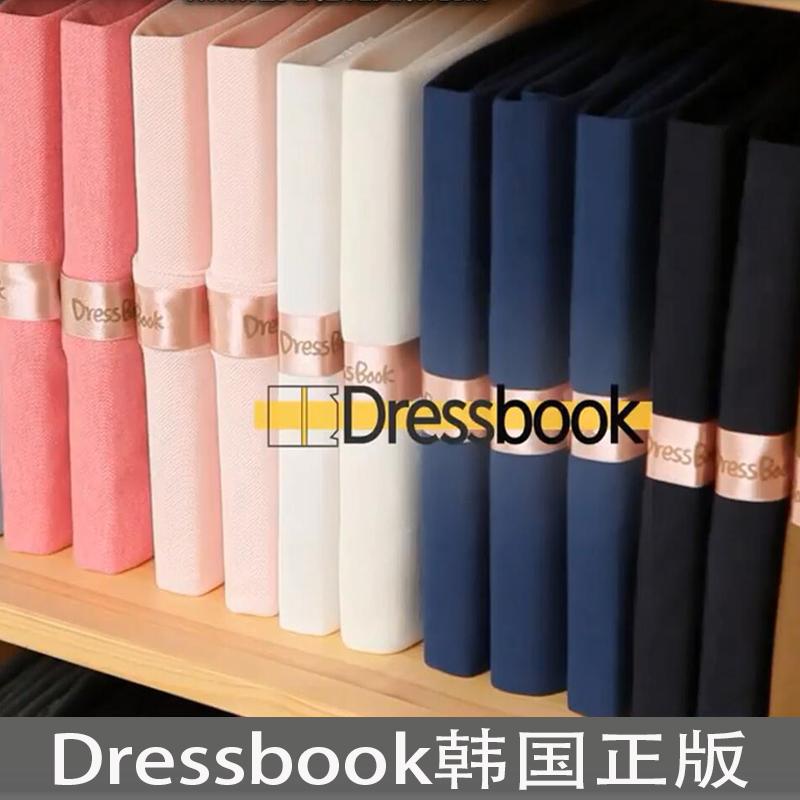懒人叠衣板可抽衣柜神器裤子整理折衣板t恤衣服收纳神器dressbook