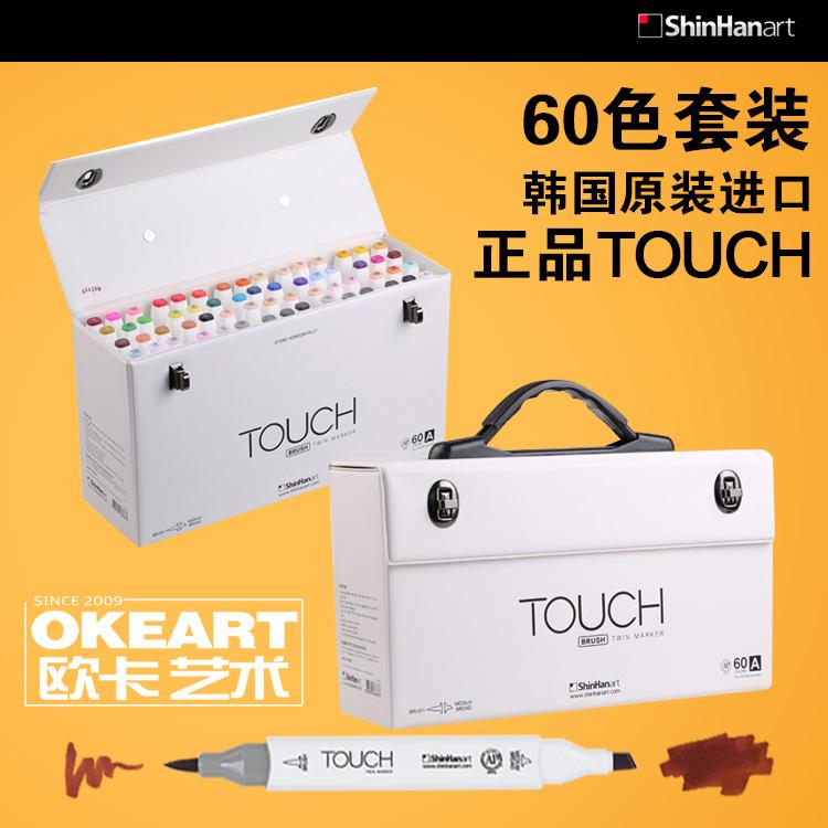韩国新韩shinhan软头Touch马克笔白杆漫画设计肤色60色72色套装