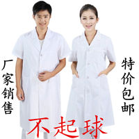 White coat long-sleeved padded doctors wear short-sleeved men and women doctors nurses students experimental pharmacy beauty work clothes