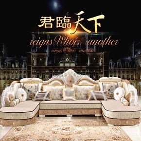 欧式布艺沙发组合高档奢华双贵妃U型沙发可拆洗客厅转角布沙发