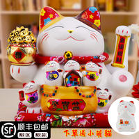 Lucky cat ornaments opening electric shake hand cash register Japan extra large gold shop gifts crafts ceramics