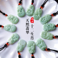 Rehabilitation natural A goods jadeite birth year 12 Zodiac jade mouse cattle tiger rabbit dragon snake horse sheep monkey chicken dog pig pendant