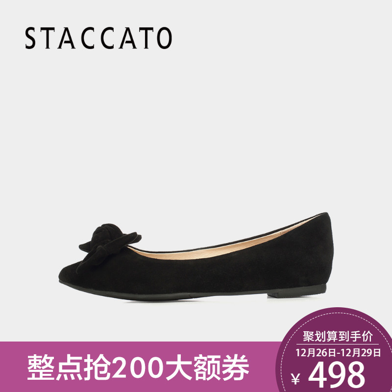 STACCATO/思加图2018春秋季平底女单鞋浅口女鞋H2201AQ8