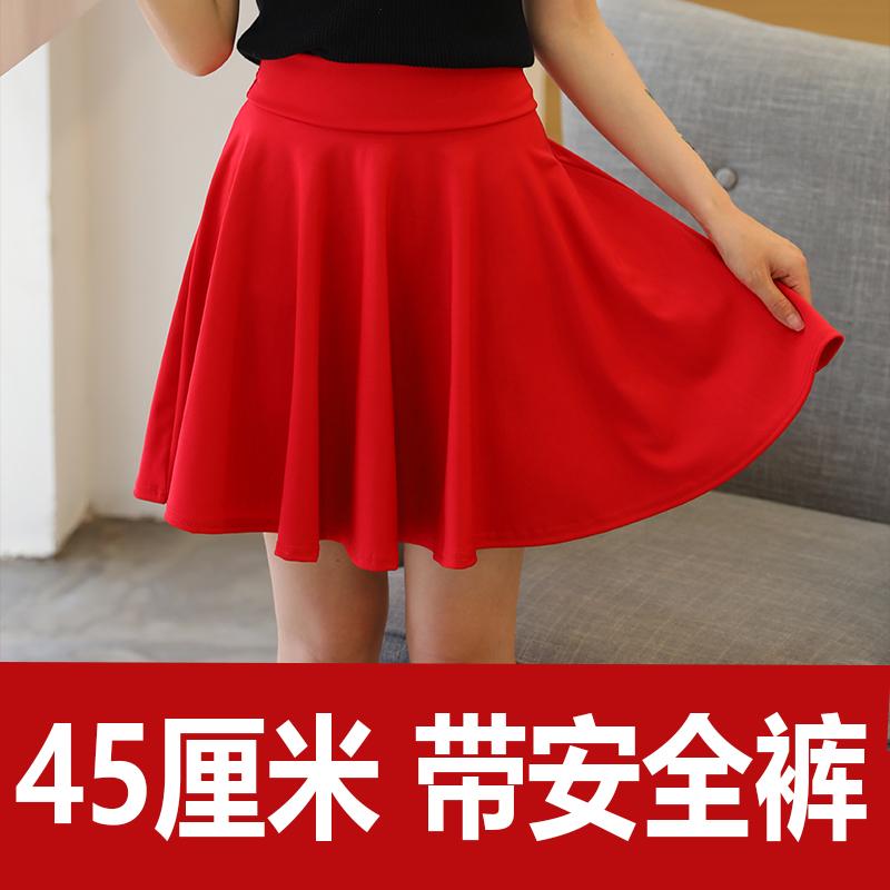 胖MM广场舞演出服半身裙短裙 水兵舞红裙子高腰百褶裙女装 裙裤 大码