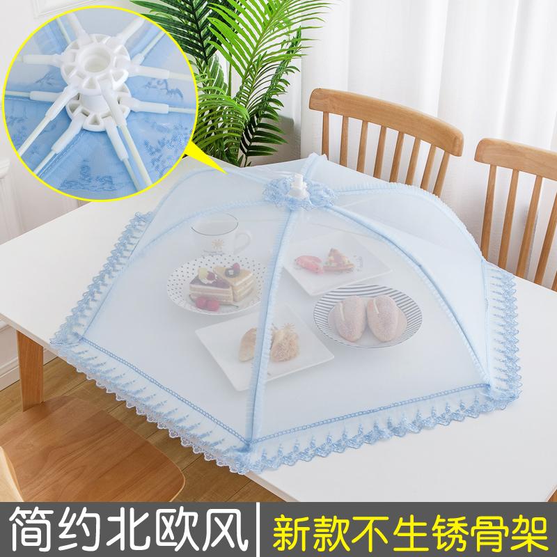 Сетки для защиты пищи от насекомых Артикул 597204612841