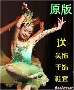 儿童演出服装春晓小草合唱服茉莉花舞蹈服绿色公主裙幼儿蓬蓬纱裙