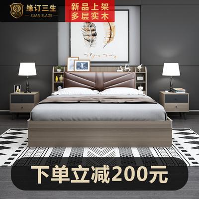 简约现代双人高箱储物收纳床