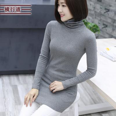 18秋冬装韩版女装大码上衣服中长款包臀棉质厚高领打底衫长袖t恤