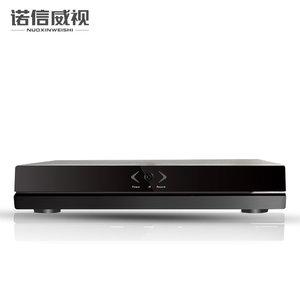 诺信威视 24路720P/960P/1080P 硬盘录像机 网络监控设备HDMI