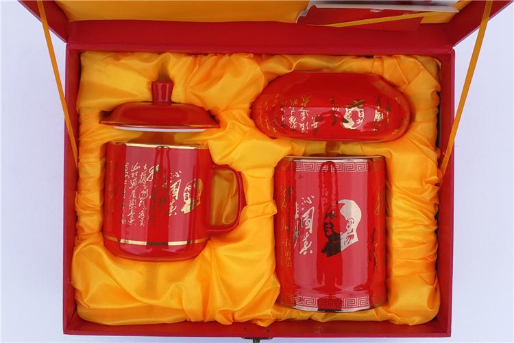 湘醴窑中国红瓷杯陶瓷骨瓷茶杯盖毛主席诗词办公室国瓷办公三件套